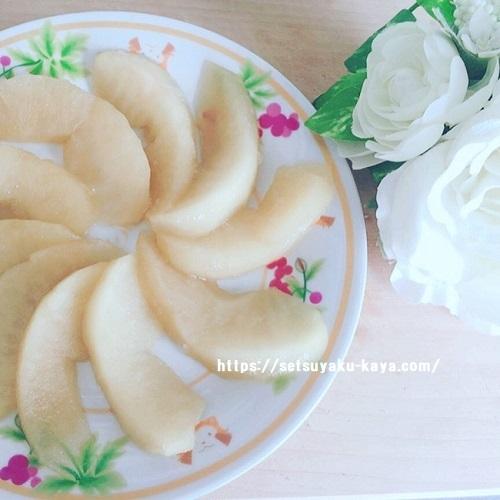 アルポカヒートスムージー冷え改善レシピ