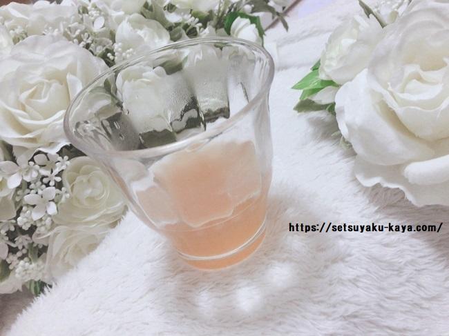 アルポカヒートスムージーの口コミ(1か月飲んだ体験談)温活で冷え改善