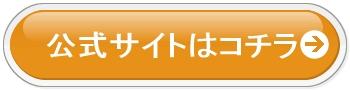 アルポカヒートスムージー公式通販サイト