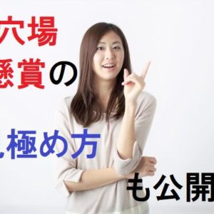 【穴場懸賞】EaseUS(イーザス)のキャンペーンで豪華賞品が当たる!