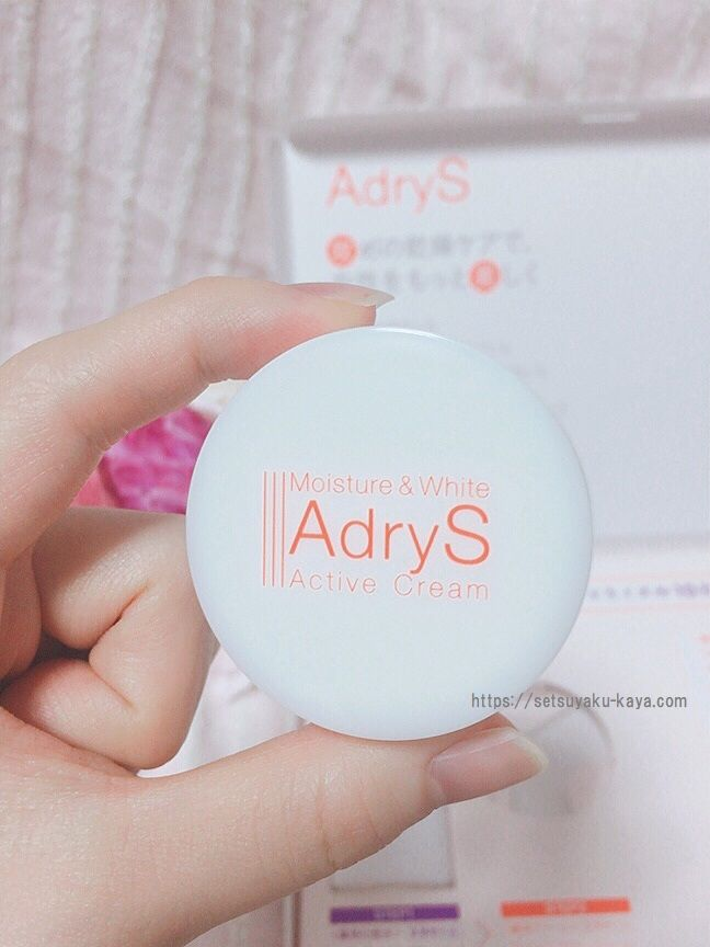 大正製薬アドライズ(adrys)アクティブクリームの口コミ