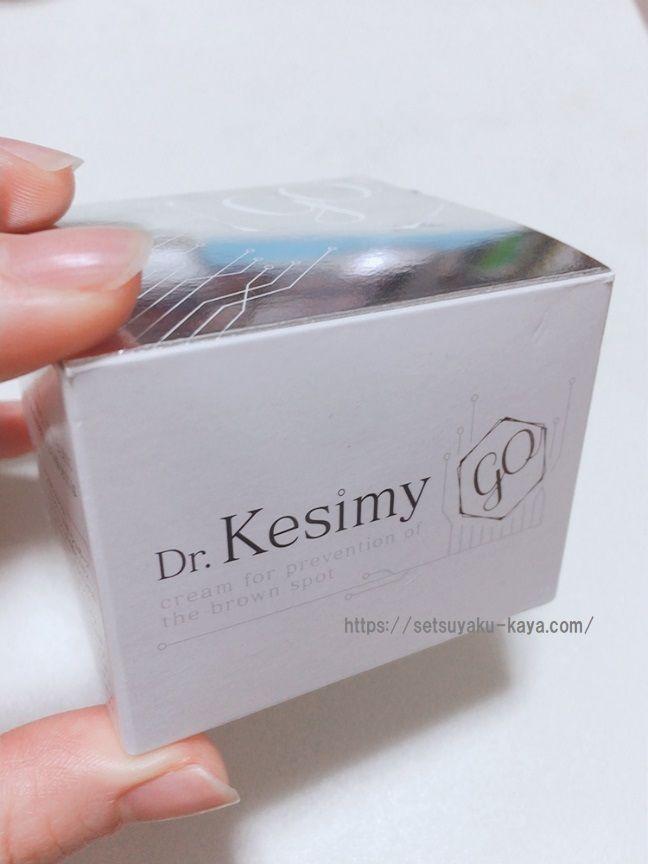 Dr.Kesimy(ドクターケシミーgo【ジーオー】)の効果を口コミ