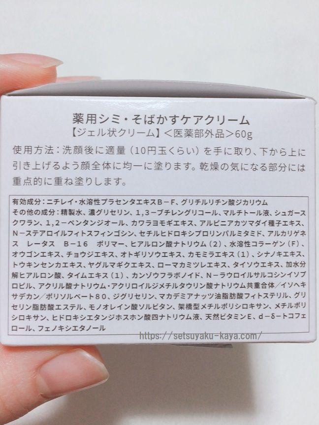 Dr.Kesimyドクターケシミーgo(ジーオー)効果口コミ