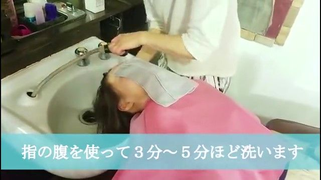 カミカ(KAMIKA)シャンプーの使い方と使用量説明