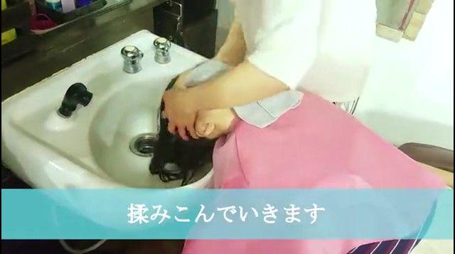 カミカ(KAMIKA)シャンプーの使い方