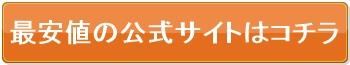 マイナチュレカラートリートメント公式通販サイト