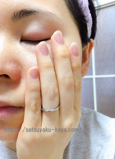 halca 化粧品(化粧水)の口コミ