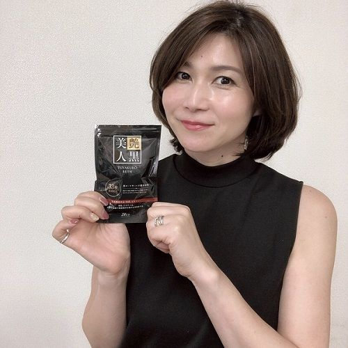 艶黒美人サプリの効果口コミ評判