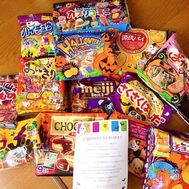 まちおかのインスタ懸賞で、お菓子詰め合わせ当選